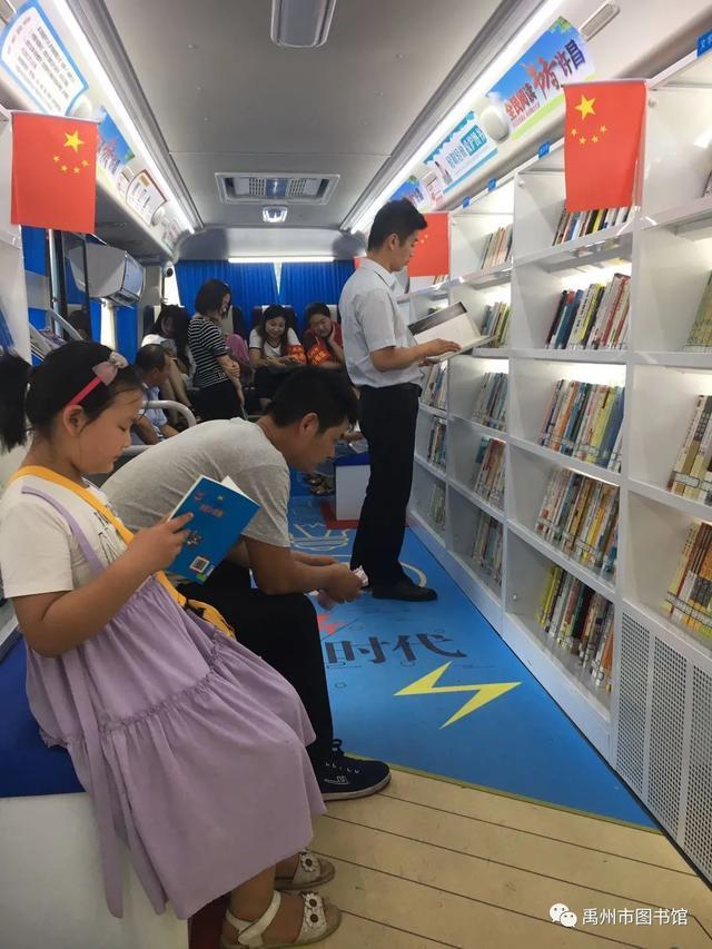禹州市图书馆流动服务进基层——神垕