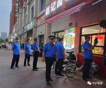 禹州一女子殴打城管执法人员被依法拘留