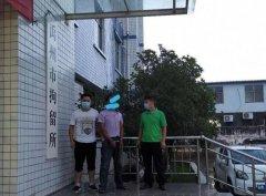 禹州苌庄一男子酒后持刀闹事,被拘15天
