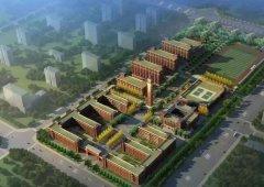 2020年禹州市城区公办义务教育学校招生范围