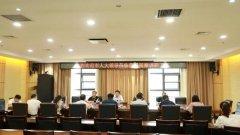 禹州市人大领导到财政局调研2020年上半年全市财政预算执行情况