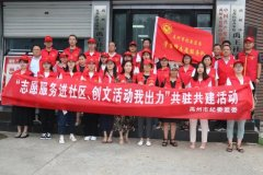 禹州市纪委监委召开民生监督大数据平台推广培训会议