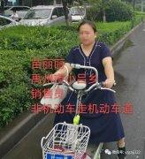 禹州公安交警权威曝光   交通秩序大整治(第三期)