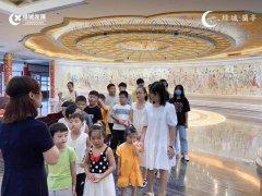 禹州绿城蘭亭家人钧瓷文化园体验之旅完美落幕!