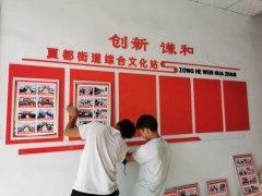 """禹州夏都街道:""""三个强化""""做好文明城市争创工作"""