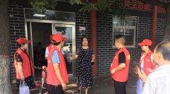 禹州市新华书店党员志愿服务队走进北街社区