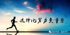 禹州一高2020年新生注册报到须知