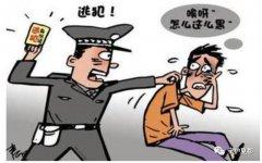 禹州刑侦抓获一名涉嫌诈骗罪网上逃犯