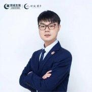 禹州绿城蘭亭7月优秀生活顾问王志豪