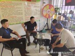 禹州35家已备案房地产经纪公司名单公示