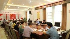 禹州市财政局积极推进机关党建融合业务工作