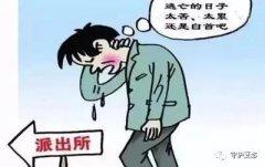 禹州刑侦大队:连续抓获三名被刑拘上网逃犯