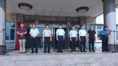禹州市精神卫生康复中心正式揭牌成立