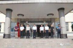 投资1800万元禹州市精神卫生健康中心正式揭牌成立啦!