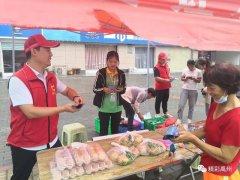 禹州这个周末,这些志愿者都在干啥?