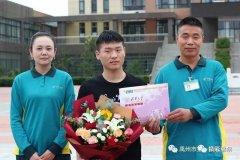 2020年禹州唯一的清华大学生靳吉洋从城区到顺店,一路刷爆禹州人朋友圈!