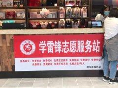 胖东来禹州店开业10天,这24个细节你注意到了没?