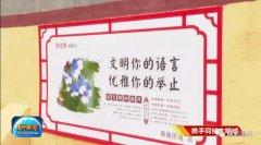 禹州韩城光明社区:创文让群众享受家门口的幸福