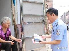 禹州市公安局开展法制宣传志愿服务进社区活动
