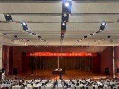 """禹州市2020年""""万名党员进党校""""示范培训班(第一期)开班"""