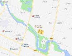 禹州市挂牌出让78亩居住用地 起始价6011万元