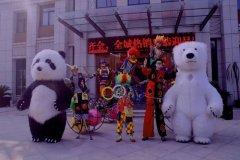 禹州新龙华庭小丑巡游开始了!