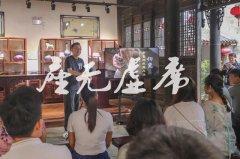 这个网红来禹州陶瓷官署上课,大家纷纷称赞学到了