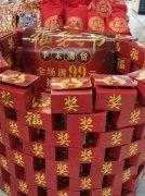 禹州雅丽化妆季末福袋节来啦!进店消费满99元即可参与抽奖