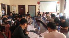 禹州市关于各中介机构签订《房产买卖居间合同》统一模板会议圆满召开