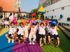 禹州启航幼儿园新学期开学典礼