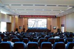 禹州市财政局开展集中收看反腐倡廉教育片暨诵读活动