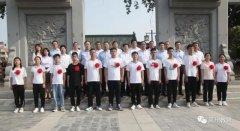 禹州市举行第三届政府励志奖学金颁奖表彰仪式
