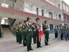 禹州南区学校隆重举行2020年秋季首次升旗仪式