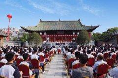 禹州市第三届政府励志奖学金颁奖表彰仪式在文庙广场举行