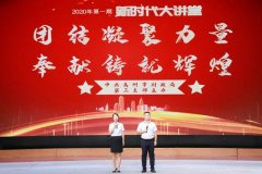 禹州财政:团结凝聚力量 奉献铸就辉煌