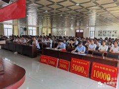 禹州市教体局举行2020年助学助教基金奖励资助发放仪式
