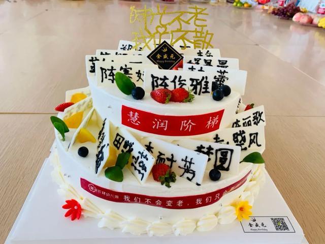 禹州慧润阶梯禹中华庭园教师节活动