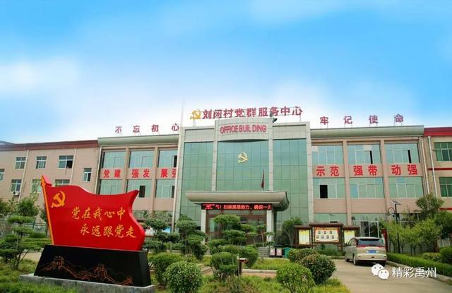 禹州三村入选省乡村旅游特色村公示名单!