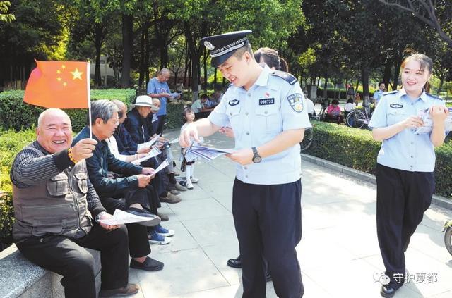 禹州市公安局开展大走访大排查大调研专项活动综述