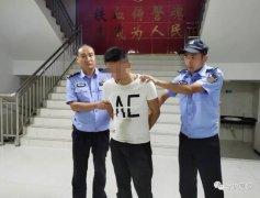 禹州文殊派出所创文执勤期间抓获一名现行抢劫疑犯