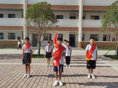 禹州市第五实验学校隆重举行秋季开学首次升旗仪式
