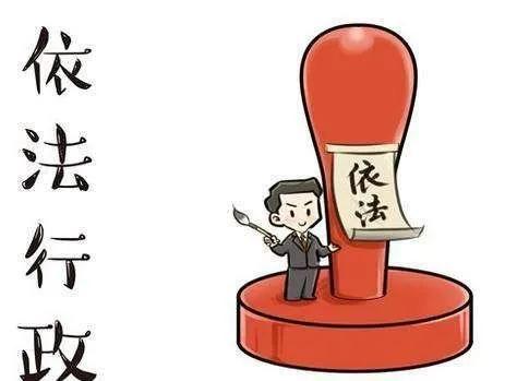 禹州市财政局依法行政知识讲座