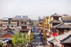 喜讯!禹州这3条街被评为标杆!