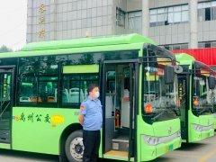 禹州乘客送来感谢信 平凡之中暖人心