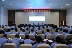 禹州市检察院、禹州市公安局联合开展刑事案件电子卷宗规范化制作培训