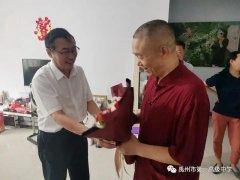 禹州市第一高级中学校领导教师节走访慰问退休老教师
