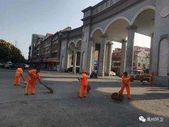 禹州环卫:凝聚环卫力量 共创文明城市