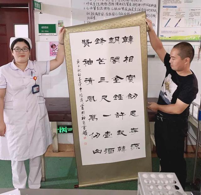 禹州市中心医院:一封来自患者的感谢信