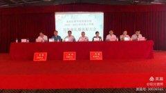 禹州山林学校夏都分校2020~2021学年上学期开学典礼暨表彰大会隆重召开
