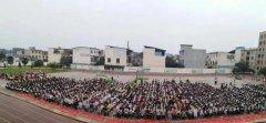 禹州韩城中心学校隆重召开2020年秋季开学典礼暨表彰大会